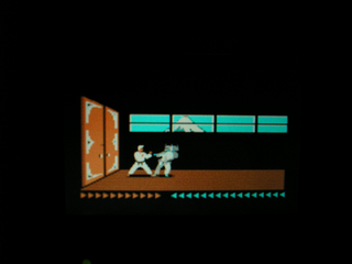 File:Karateka.png
